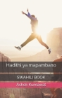 Hadithi ya mapambano: Swahili Book Cover Image