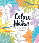 Colors of Hawaii: Coloring Book Cover Image