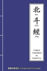 Bei Dou Jing: True Scripture of Tai Shang Xuan Ling Bei Dou about prolonging life and one´s fate Cover Image