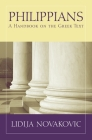 Philippians: A Handbook on the Greek Text (Baylor Handbook on the Greek New Testament) Cover Image