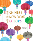 Chinese New Year Colors Cover Image