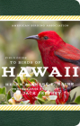 American Birding Association Field Guide to Birds of Hawaii (American Birding Association State Field) Cover Image