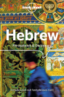 Lonely Planet Hebrew Phrasebook & Dictionary 4 Cover Image