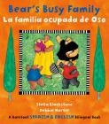 Bear's Busy Family/La Familia Ocupada de Oso Cover Image