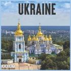 Ukraine 2021 wall calendar: 16 Months calendar 2021 Travel Ukraine Cover Image