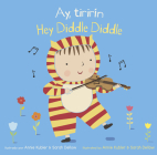 Ay, Tirirín/Hey Diddle Diddle Cover Image