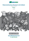 BABADADA black-and-white, Österreichisches Deutsch mit Artikeln - Tibetan (in tibetan script), das Bildwörterbuch - visual dictionary (in tibetan scri Cover Image