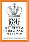 Russia Survival Guide Cover Image