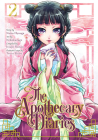 The Apothecary Diaries 02 Cover Image
