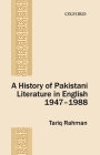 A History of Pakistani Literature in English 1947-1988 Cover Image