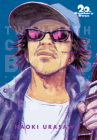 20th Century Boys: The Perfect Edition, Vol. 11 Cover Image