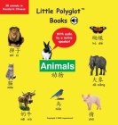 Animals: Mandarin Chinese (Simplified) Vocabulary Picture Book (with Audio by a Native Speaker!) Cover Image