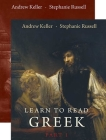 Learn to Read Greek: Part 1, Textbook and Workbook Set Cover Image