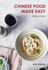 Chinese Food Made Easy Cover Image