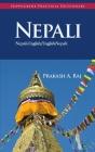 Nepali-English/English-Nepali Practical Dictionary Cover Image