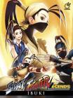 Street Fighter Legends: Ibuki Cover Image