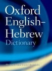 The Oxford English-Hebrew Dictionary Cover Image