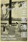 The Life of Christ: Chinese Paintings with Bible Stories (English Edition) Cover Image