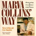 Marva Collins' Way: Updated Cover Image