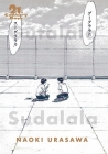 21st Century Boys: The Perfect Edition, Vol. 1 (20th Century Boys: The Perfect Edition #12) Cover Image
