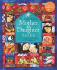 Mother & Daughter Tales [With 2 CDs] Cover Image