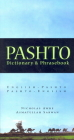 Pashto-English/English-Pashto Dictionary & Phrasebook Cover Image