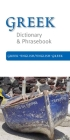Greek-English/English-Greek Dictionary & Phrasebook Cover Image