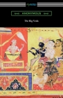 The Rig Veda Cover Image
