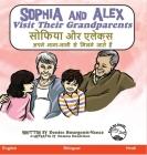 Sophia and Alex Visit their Grandparents: सोफ़िया और एलेक्स अ Cover Image