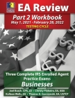 PassKey Learning Systems EA Review Part 2 Workbook: (May 1, 2021-February 28, 2022 Testing Cycle) Cover Image