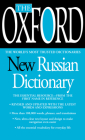 The Oxford New Russian Dictionary: The Essential Resource, Revised and Updated Cover Image