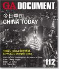 GA Document 112 - China Today Cover Image