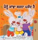 I Love to Share (Punjabi Book for Kids- Gurmukhi): Punjabi Gurmukhi India Cover Image