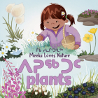 Meeka Loves Nature: Plants: Bilingual Inuktitut and English Edition Cover Image