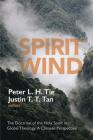 Spirit Wind Cover Image