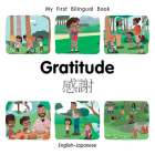 My First Bilingual Book–Gratitude (English–Japanese) Cover Image