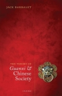 The Theory of Guanxi and Chinese Society Cover Image
