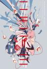Ushimitsudoki-Midnight-: Art Collection of Daisukerichard Cover Image
