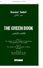 The Green Book Cover Image