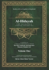 Al-Hidayah: The Guidance Cover Image