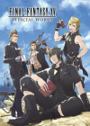 Final Fantasy XV Official Works Cover Image