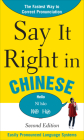 Say It Right in Chinese (Say It Right!) Cover Image