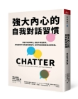 Chatter Cover Image