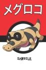 Sandile: メグロコ Meguroko Mascaïman Ganovil Pokemon Notebook Blank Lined Journal Cover Image