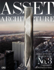 Asset Architecture 3 Cover Image