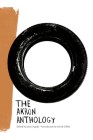 The Akron Anthology Cover Image
