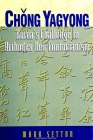 Chong Yagyong: Korea's Challenge to Orthodox Neo-Confucianism (Suny Series) Cover Image