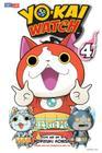 YO-KAI WATCH, Vol. 4 Cover Image