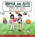 Sophia and Alex Learn About Sports: सोफ़िया और एलेक्स खे Cover Image