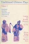Traditional Chinese Plays, Volume II Cover Image